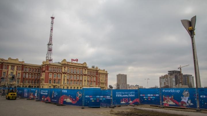 Нужно больше золота, сир: на ростовский фестиваль болельщиков потратят еще 22 миллиона рублей