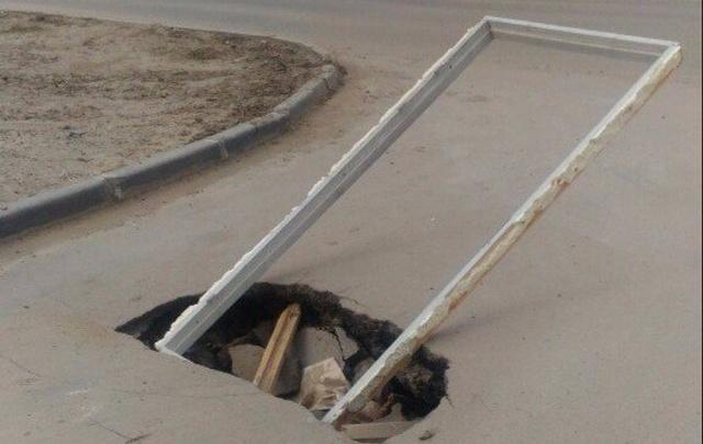 Очередной провал в асфальте возник в Дзержинском районе Волгограда