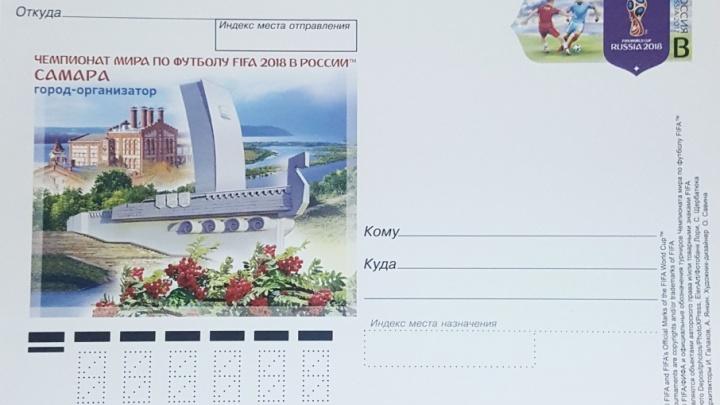 Горы, Ладья и пивзавод: самарские достопримечательности попали на почтовые открытки