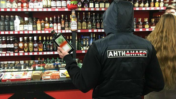 Настучи на алкомаркет: ярославцы смогут закрыть злачные магазины жалобой в Telegram