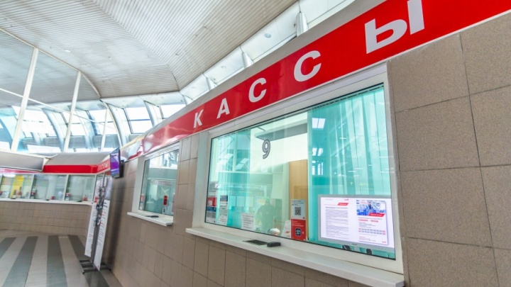 В Самаре на железнодорожном вокзале запустят электронную очередь в кассы