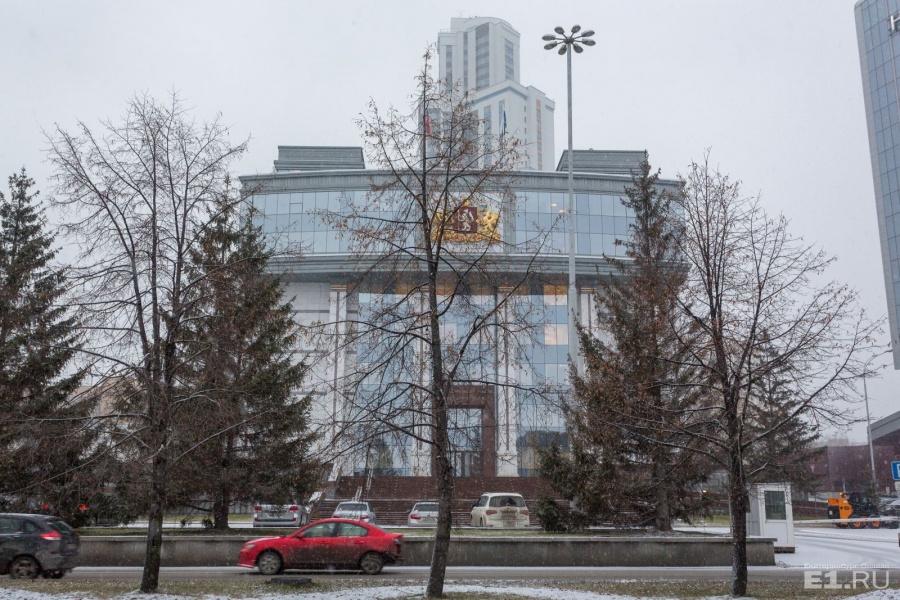 Последний дом на Ельцина — это зданиезаконодательного собрания. Оно появилось здесь в 2008 году.