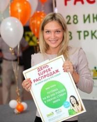 В ТРК «Семья» прошел День super распродаж