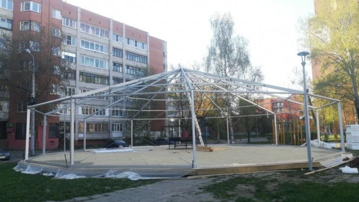 В Ярославле на площади Юности появился большой шатёр: что будет