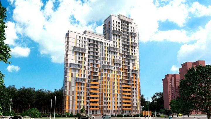 Пермяки могут купить квартиры с «умными планировками» по стоп-цене