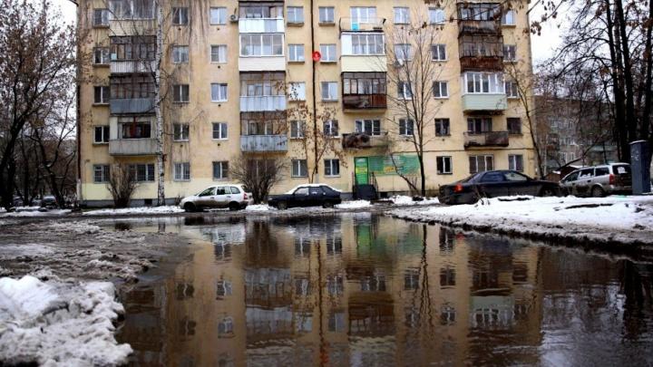 В квартире в центре Ярославля нашли тело мужчины