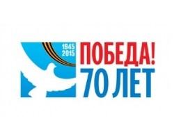 «Энергосбыт Ростовэнерго» оплатит ветеранам ВОВ свет за полгода