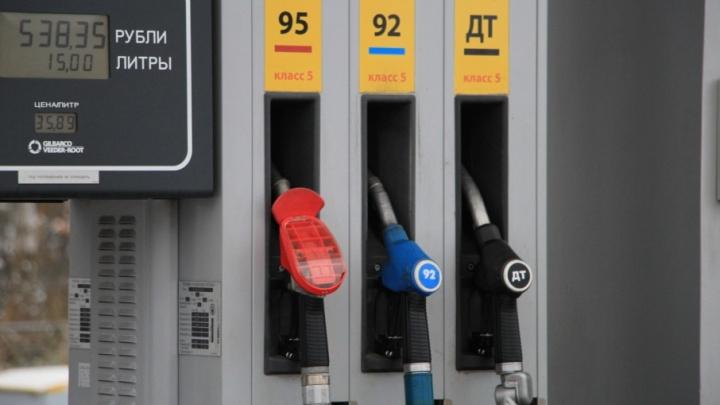 В Архангельской области за 10 дней топливо подорожало почти на 2%