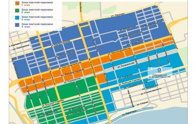 В донской столице завершается расширение парковочного пространства