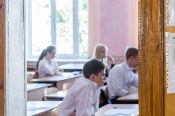 В пяти школах педагоги не обращают внимания на своих учеников