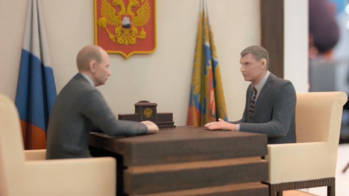 Главе Прикамья подарили 3D-модель его встречи с Путиным