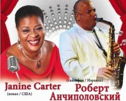 Ростов накроет волна американо-израильского джаза