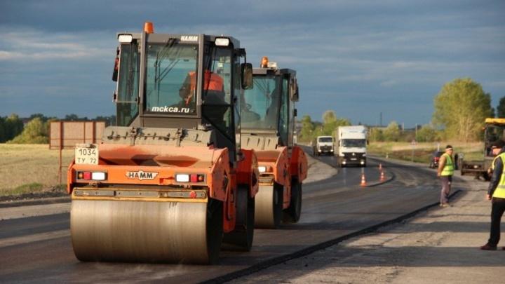 Ремонт дорог по программе «Безопасные и качественные дороги» в Тюмени завершили на 95%