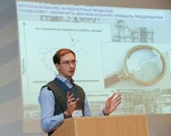 В ОАО «Славнефть-ЯНОС» состоялась X молодежная научно-техническая конференция
