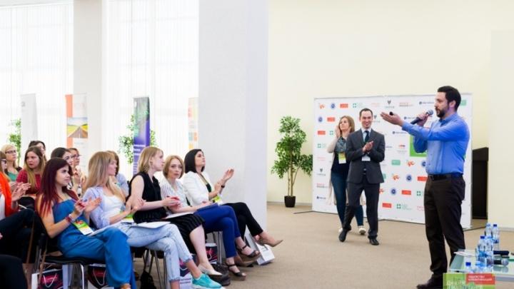 В Ростове-на-Дону соберутся ведущие эксперты PR и маркетинга