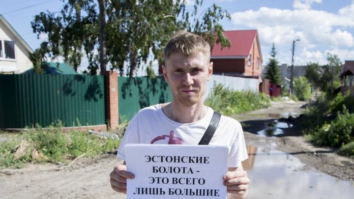Как пройти в Чертовы бараки, или Топ-10 народных топонимов Челябинска