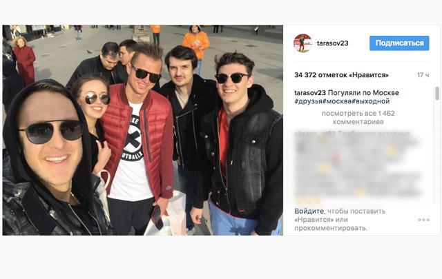 Дмитрий Тарасов выложил первое фото со своей новой возлюбленной из Ростова