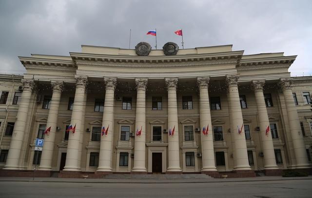 Депутаты волгоградской облдумы померились кошельками