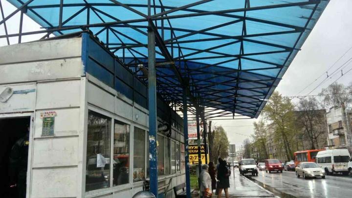В центре Ярославля демонтировали ларек