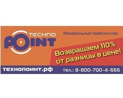 «ТехноПоинт» возвращает 110% от разницы в цене