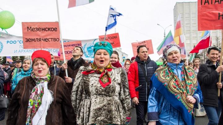 Семь тысяч ярославцев вышли на первомайскую демонстрацию