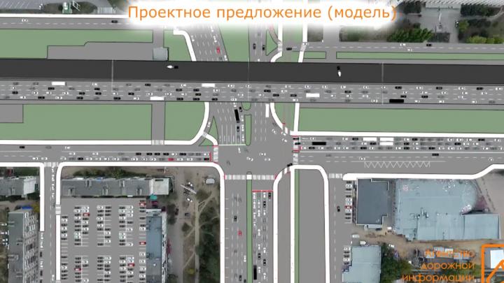 Волгограду предложили разгрузить оживленный перекресток на Землячки