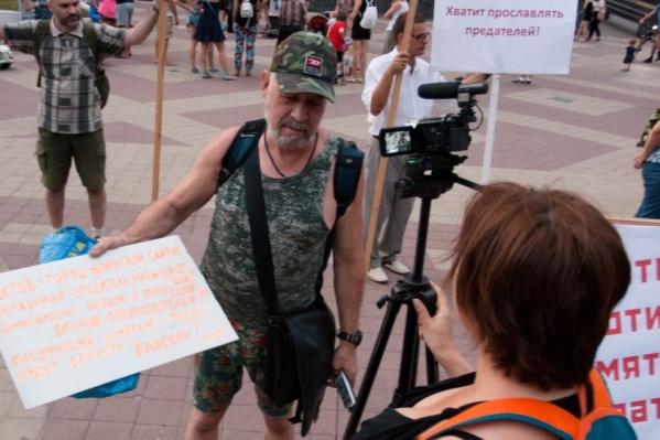 Пикеты против памятника Солженицыну в Ростове проходят под лозунгом «Хватит прославлять предателей»