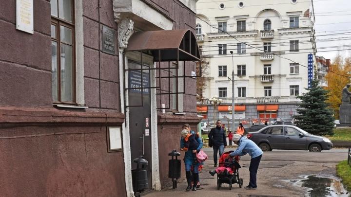 В Ярославле четыре больницы объединят в одну