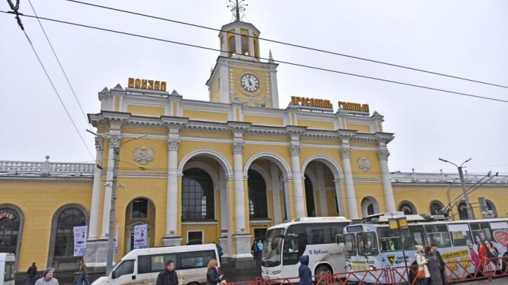 В Ярославской области подорожал проезд в пригородных и междугородних автобусах
