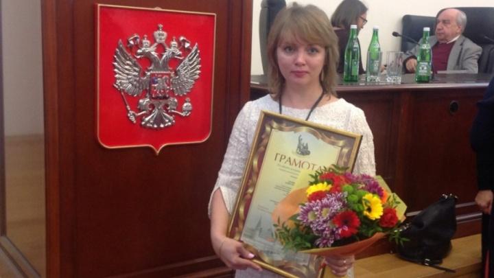 Учительница из Тюменской области стала лучшим историком страны