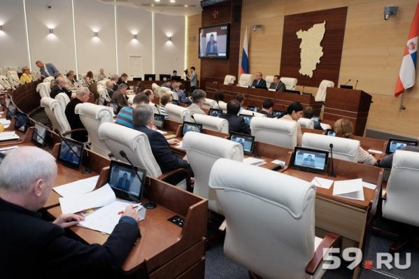 Общественная палата собралась, чтобы обсудить меры поддержки дольщиков