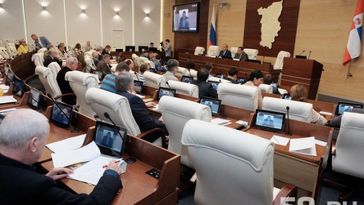 «Консенсуса нет»: общественная палата Прикамья обсудила помощь обманутым дольщикам