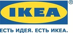 Праздничные акции и скидки в магазине ИКЕА Екатеринбург