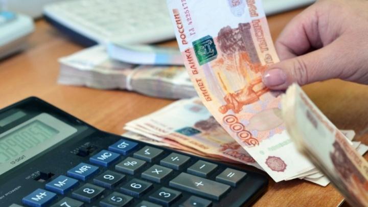 Более 100 тысяч: четыре года тюменец снимал пенсию у чужой бабушки