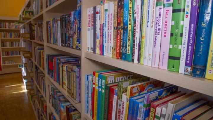 Читаем с детьми: топ лучших детских книг от одной из самых читающих семей Прикамья
