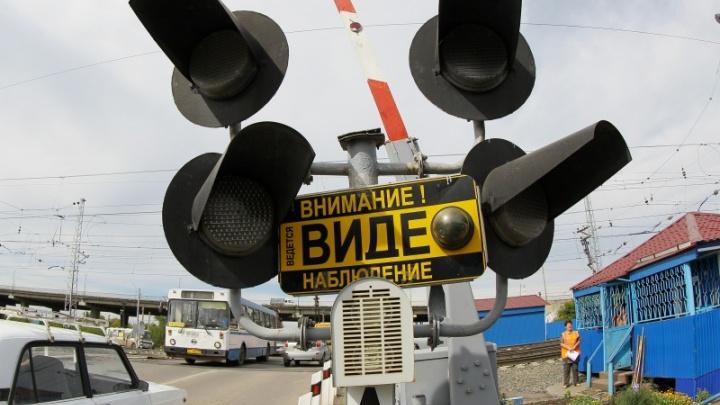 В Самарской области на железнодорожных переездах устанавливают камеры ГИБДД