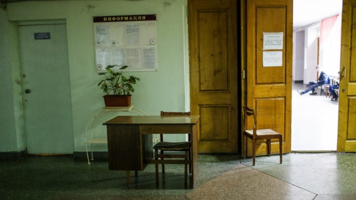 В Ростовском районе закрыли все школы из-за ОРВИ с пневмонией