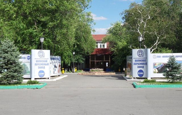 Украина ввела санкции против Волжского абразивного завода