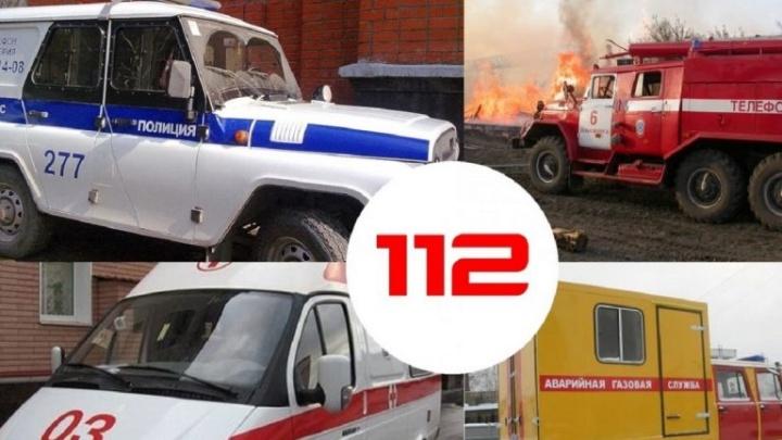 Телефон спасения 112: экстренные службы Самарской области подключили к единому номеру
