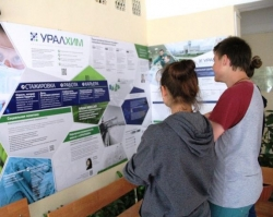 Пермские «Минудобрения» продолжают образовательный проект