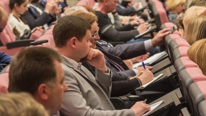 Счетная палата: средства бюджета Самарской области неэффективно тратят на чиновников
