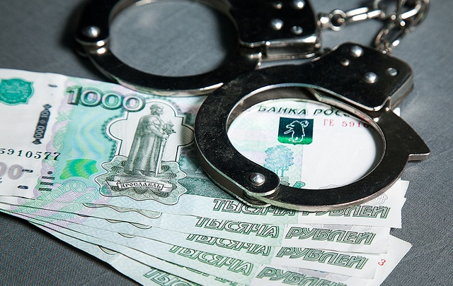 В Плесецком районе главбуха администрации муниципального образования обвиняют в мошенничестве