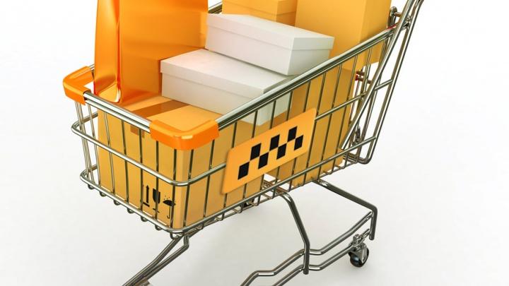 За покупками с экономией: как доехать в «Мегамаг» на такси бесплатно