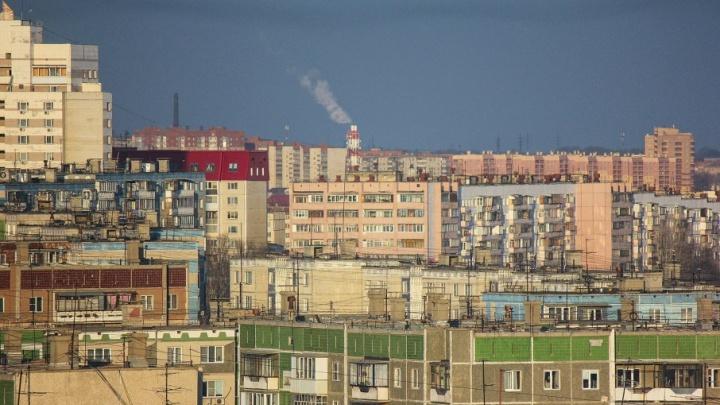 В Челябинске стали чаще продавать квартиры с жильцами