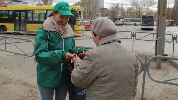 Активисты «Минеральных удобрений» будут раздавать георгиевские ленточки в разных районах Перми