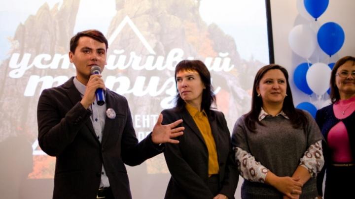 ЮУрГУ приглашает на выставку «Устойчивый туризм – инструмент для развития региона»
