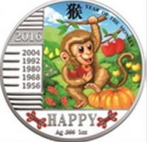 В Северный банк поступили монеты с символом наступающего года Обезьяны