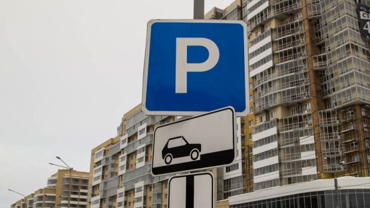 Парковка в центре Архангельска может стать платной