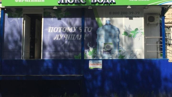 Забыли про вкус: антимонопольная служба завела дело о рекламе «Люкс воды»
