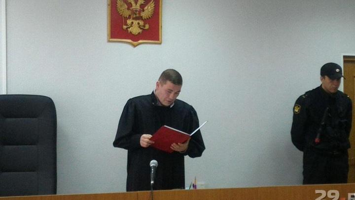 Сообщник архангельского депутата, организовавшего преступное сообщество, получил семь лет колонии
